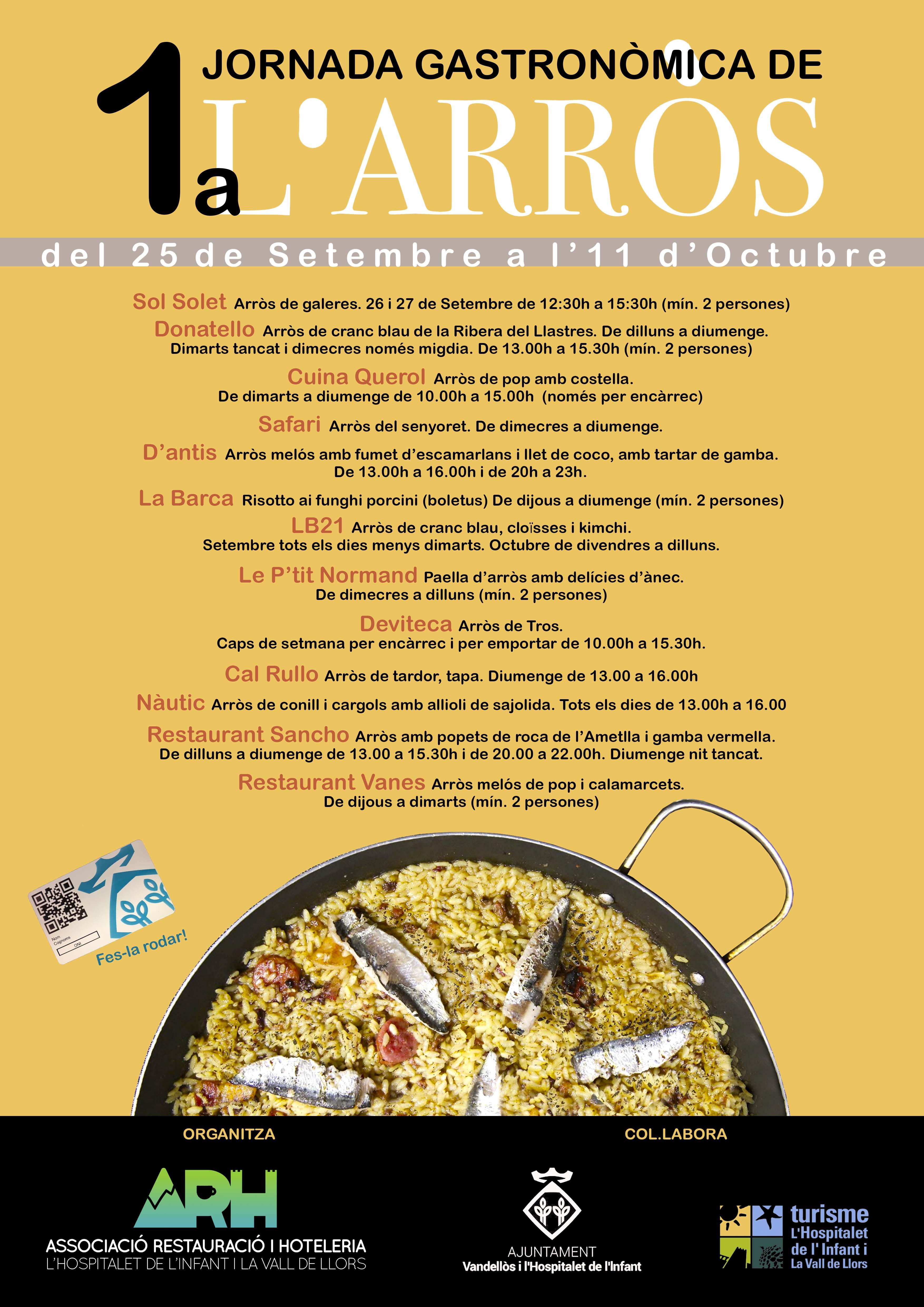 1a Jornada gastronòmica de l'arròs