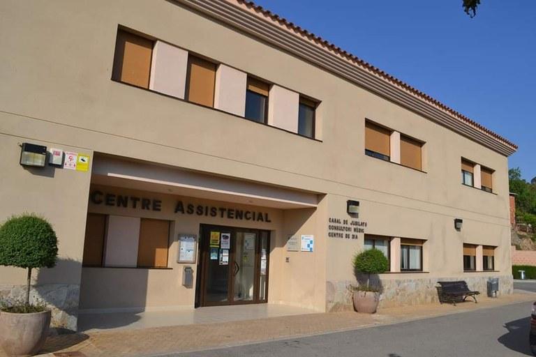 Edifici del centre assistencial